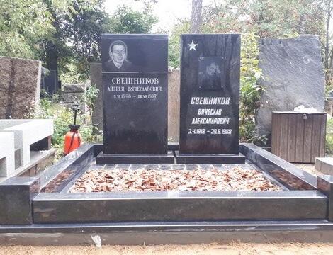 Изготовление памятников тюмень шадринск цены на памятники в липецке ижевске